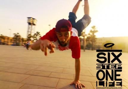 six step one life, bottega, prama, bboy clothing, breaking wear, abbigliamento breaking, abbigliamento bboy, bboy wear
